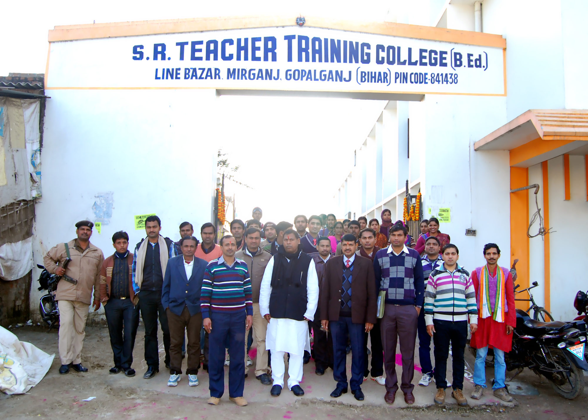 S.R.Teachers Training College